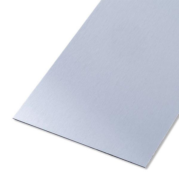 Toles Aluminium Image